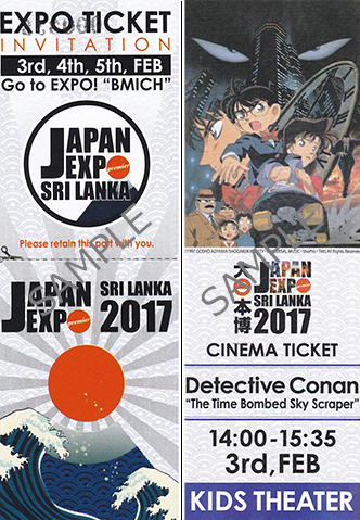 Japan Expo Ticket