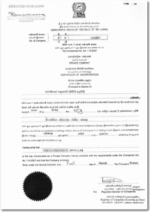 incorporate_certificate