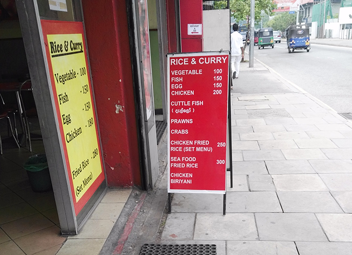 curryprice