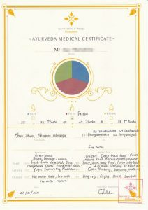 Ayurveda Medical Certificate